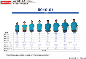 5910_size