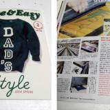 Free&Easy 3月号に丸昇が掲載されております。