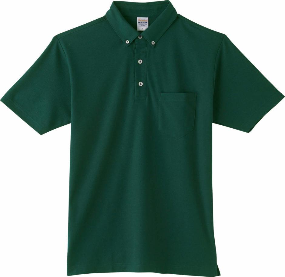 Printstarのポロシャツ