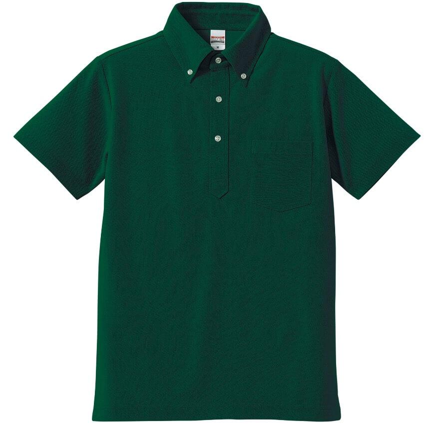 UnitedAthleのポロシャツ