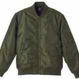 UnitedAthleのジャケット